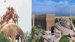 বহুল আলোচিত অযোধ্যার মসজিদের নির্মাণকাজ শুরু