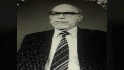 কবি মনিরউদ্দীন ইউসুফের মৃত্যুবার্ষিকী