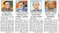 ৭ মার্চের ভাষণ নিরস্ত্র বাঙালিকে সশস্ত্র করেছিল : তথ্যমন্ত্রী