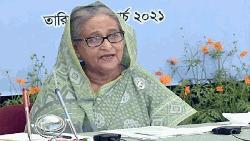 বাংলাদেশ অবকাঠামো উন্নয়ন তহবিলের উদ্বোধন করলেন প্রধানমন্ত্রী