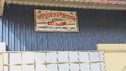 পাবনায় অবৈধ যৌন উত্তেজক সিরাপ তৈরির কারখানার সন্ধান