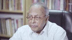 বাংলা একাডেমির নতুন সভাপতি জাতীয় অধ্যাপক রফিকুল ইসলাম