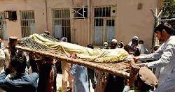 আফগানিস্তানে ৪ পোলিও টিকাকর্মীকে গুলি করে হত্যা