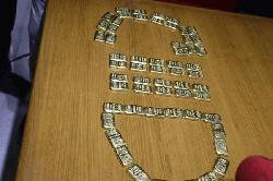 বাস চালকের আসনের নিচ থেকে ৫৮টি স্বর্ণের বার উদ্ধার