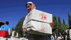 আফগানিস্তানে জরুরি সহায়তার ব্যাপারে নিষেধাজ্ঞা প্রত্যাহার যুক্তরাষ্ট্রের