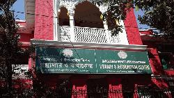কলকাতার বাংলাদেশ মিশনের সামনে ইসকনের প্রতিবাদ