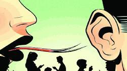 'যতন সাহা' হত্যাকাণ্ড গুজব ছড়ানোর অভিযোগে সহকারী অধ্যাপক আটক